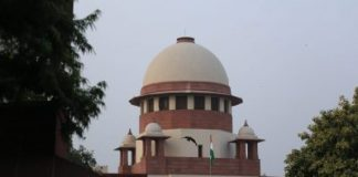 The Supreme Court of India |