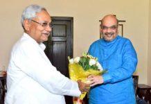 Amit Shah with Bihar CM Nitish Kumar in 2017   @AmitShah/Twitter