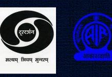 Doordarshan (DD) and All India Radio |