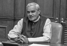 Former prime minister Atal Bihari Vajpayee   PTI