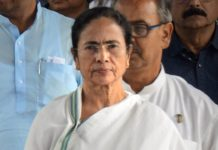 File photo of Trinamool Congress chief Mamata Banerjee | PTI