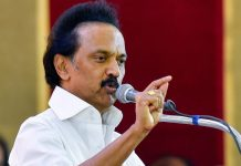 M K Stalin addressing the party's General Council Meeting | PTI