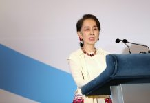 Aung San Suu Kyi, Myanmar state counselor, | Paul Miller/Bloomberg