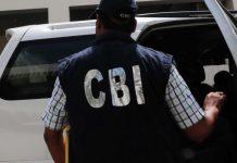 CBI officials