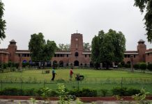 St. Stephen's College At Delhi University