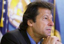 Imran Khan | Alex Wong/Getty Images