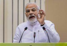 PM Modi | Vijay Verma/PTI
