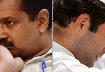 Delhi CM Arvind Kejriwal and Congress president Rahul Gandhi | Commons