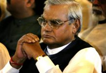 Former Indian Prime Minister and leader of Bhartiya Janata Party Atal Bihari Vajpayee