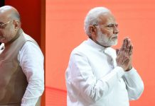 Prime Minister Narendra Modi and BJP President Amit Shah during BJP National Executive Meeting | PTI