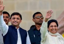 Samajwadi Party president Akhilesh Yadav with Bahujan Samaj Party supremo Mayawati | PTI