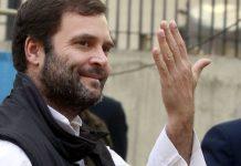 Rahul Gandhi smiling