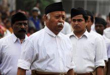 RSS chief Mohan Bhagwat | DIPTENDU DUTTA/AFP/Getty Images