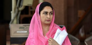 Harsimrat Kaur Badal | Mohd Zakir/Hindustan Times via Getty Images