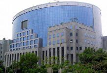 IL&FS headquarters at the Bandra Kurla Complex in Mumbai