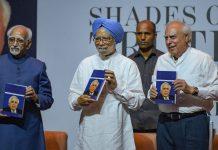 Hamid Ansari, Manmohan Singh and Kapil Sibal