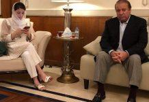 Nawaz Sharif with daughter Maryam Nawaz