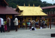 Sabarimala Temple in Kerala | Commons