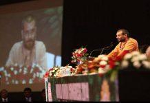 Swami Vigyanand at World Hindu Congress | Facebook/WorldHinduCongress