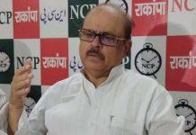 NCP leader Tariq Anwar