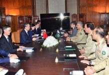Chinese officials in Pakistan