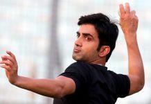 File photo of Gautam Gambhir
