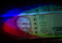 200 rupee note   Bloomberg