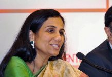 Former ICICI Bank Managing Director Chanda Kochhar | PTI