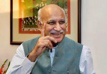 File image of MJ Akbar | PTI