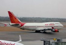 Air India flight | commons
