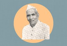 Algu Rai Shastri