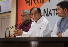 Congress leader P. Chidambaram at the conference | Manisha Mondal/ThePrint