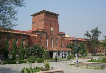 Delhi university | Commons