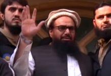 File image of Hafiz Mohammad Saeed|