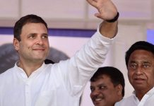 Congress president Rahul Gandhi waves at the crowd at a public meeting in Dhar district, Madhya Pradesh | PTI File Photo