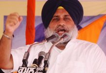 File photo of Shiromani Akali Dal leader Sukhbir Singh Badal | @officeofssbadal/Twitter