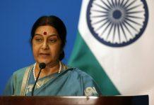 Sushma Swaraj | Wu Hong-Pool/Getty Images