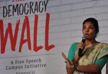 Uma Subramanian at Democracy Wall in Vellore | ThePrint