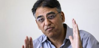 Pakistan finance minister Asad Umar