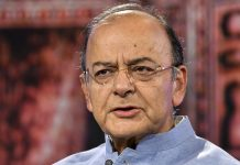 File image of finance minister Arun Jaitley