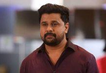 File image of Malayalam actor, Dileep | Twitter