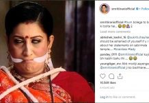 Smriti Irani posted a picture of herself with her mouth tied on Instagram | Instagram