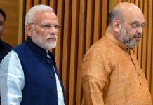 Prime Minister Narendra Modi and BJP President Amit Shah | Vijay Verma/PTI