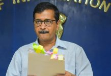 File photo of Delhi CM Arvind Kejriwal | PTI