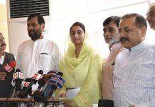 File photo of JP Nadda, Ram Vilas Paswan, Harsimrat Kaur Badal talking to media