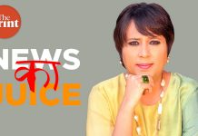 News ka Juice Episode 1