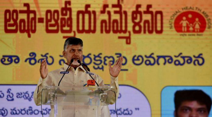 File image of Andhra Pradesh CM N. Chandrababu Naidu   @ncbn/Twitter