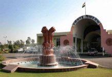 Chhattisgarh Assembly   Commons