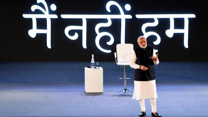 Prime Minister Narendra Modi at an event | PIB