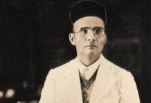 Vinayak Damodar Savarkar | Savarkar.org